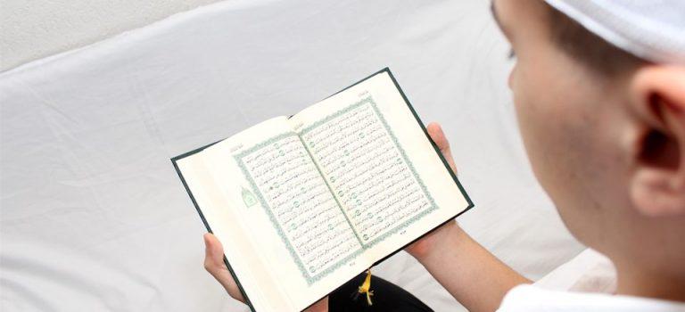 Fundamentals of Qur'an-06